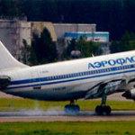 Airbus Industrie A310. Эксплуатация » Неизвестная авиация