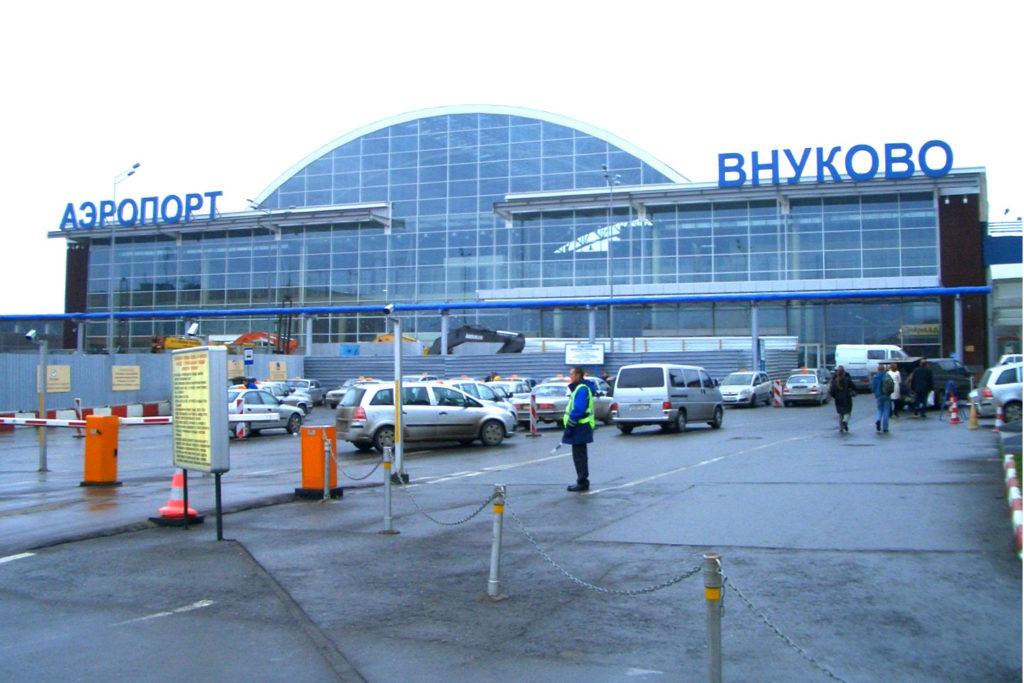 Вертодром Внуково-3 принял первый рейс