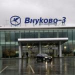 2 3 150x150 - Самолет «Победы» вернулся в Москву обугленным