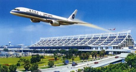 На Сахалине и Курилах объединят все аэропорты