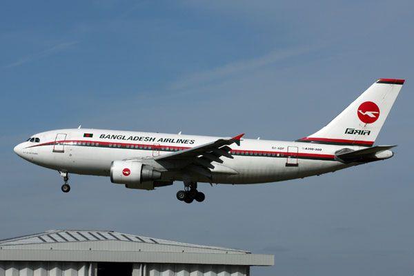 A310 300 3 - Самолет airbus А310-300