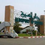 Agadir aeroport 1 150x150 - Аэропорты Марокко
