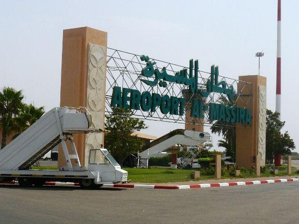 Agadir aeroport 1 - Аэропорт Агадир Аль-Массира