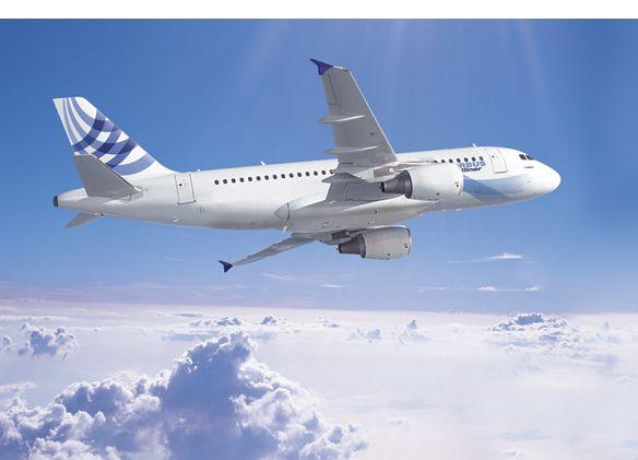 Airbus Corporate Jet 1 - Airbus Corporate Jet