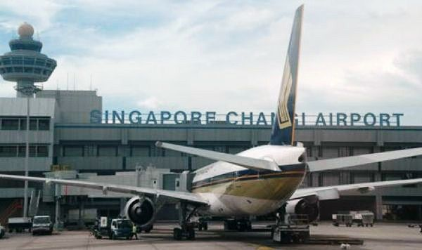 Airport Changi 2 - Аэропорт Чанги