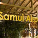 Airport Samui 1 150x150 - Путешествие моей мечты!