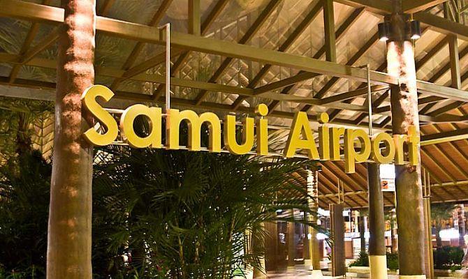 Airport Samui 1 - Аэропорт Самуи - USM - VTSM