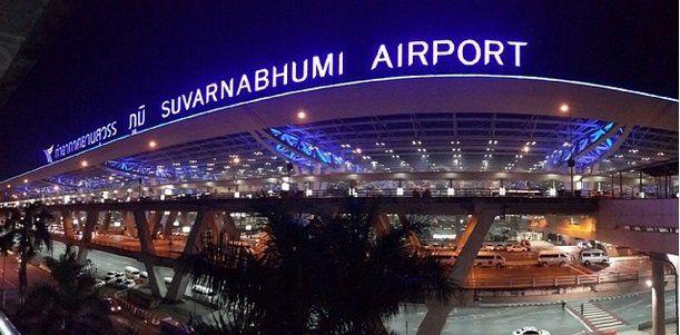Airport Suvarnabhumi 2 - Аэропорт Суварнабхуми