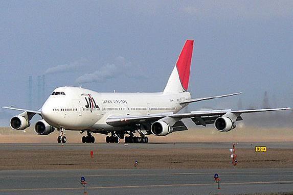 Boeing 747 200B 1 - Boeing 747-200B