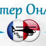 CHarter Onlayn HD Retina 150x150 - Compliance Certificate Extract avia brokerage Eng