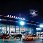 Domodedovo aeroport 1 150x150 - Аэропорт Пловдив