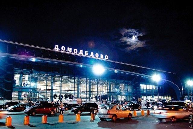 Domodedovo aeroport 1 - Аэропорт Домодедово