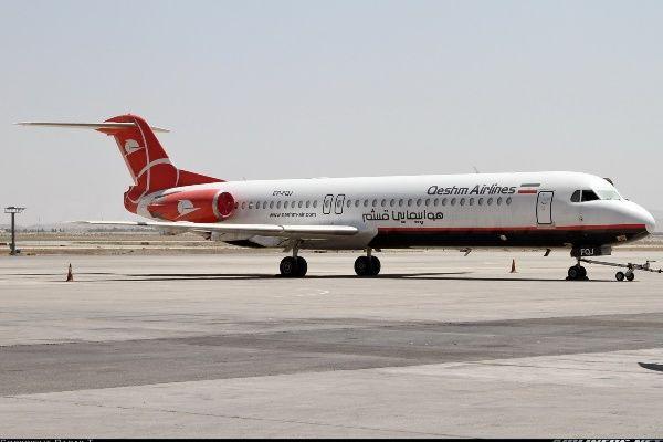 Fokker 100 4 - Fokker 100