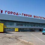 Gumrak aeroport 3 150x150 - Авиалайнер перевозчика «Россия» назвали «Волгоград»