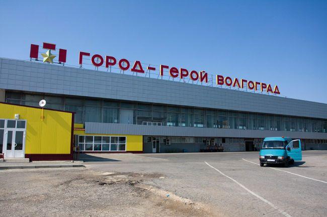 Gumrak aeroport 3 - Аэропорт Волгограда Гумрак