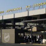 Hippocrates v Grecii aeroport 1 150x150 - Аэропорт Македония