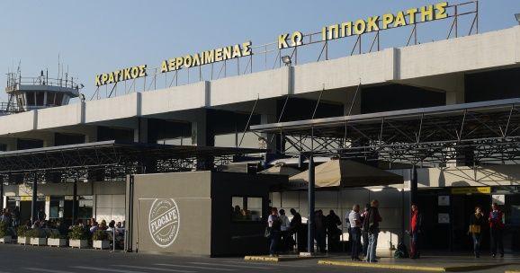 Hippocrates v Grecii aeroport 1 - Аэропорт Гиппократес