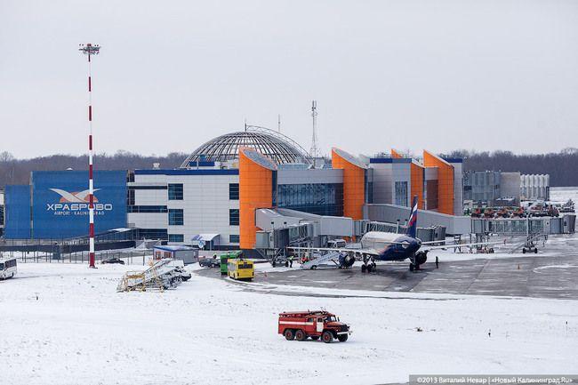 Hrabrovo aeroport 1 - Аэропорт Храброво (Калининград)