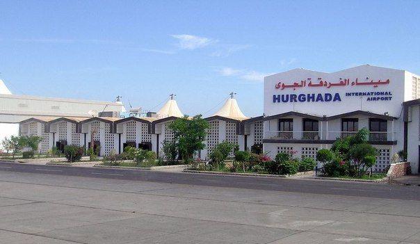 Hurgada aeroport 2 - Аэропорт Хургада