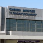 I Daskalogiannis aeroport 2 150x150 - Аэропорт Македония
