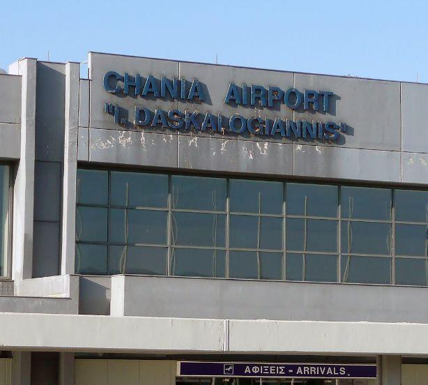 I Daskalogiannis aeroport 2 - Аэропорт Иоаннис Даскалояннис