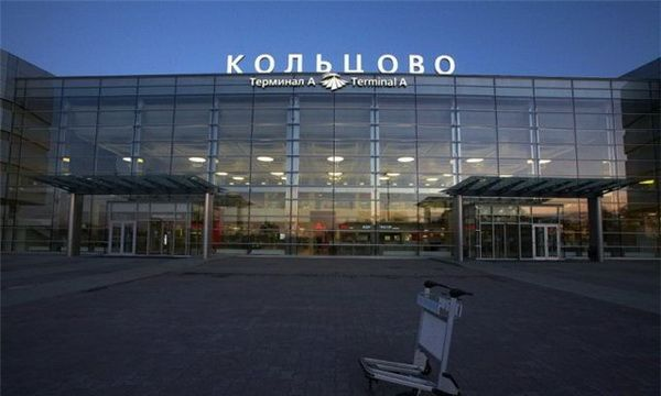 Kolcovo aeroport 1 - Аэропорт Кольцово (Екатеринбург)