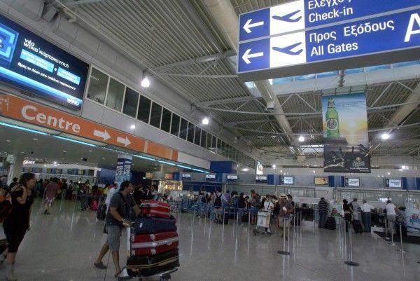 Makedonia aeroport 1 - Аэропорт Македония