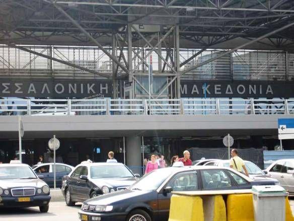 Makedonia aeroport 2 - Аэропорт Македония