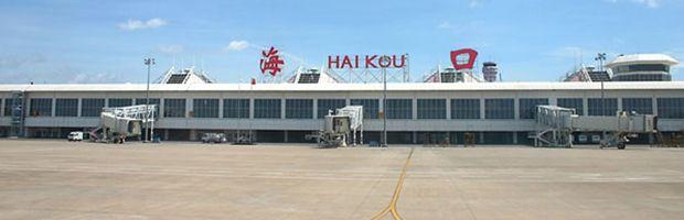 Mezhdunarodnyy Aeroport Haykou 1 - Международный Аэропорт Хайкоу