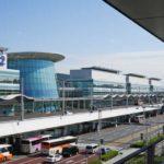 Mezhdunarodnyy aeroport Tokio 1 150x150 - Аэропорты Южной Кореи