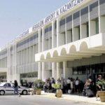 Nikos Kazandzakis aeroport 1 150x150 - Греческие аэропорты нуждаются в срочном расширении