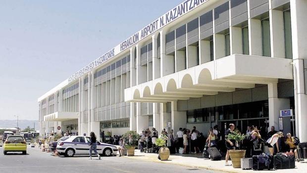 Nikos Kazandzakis aeroport 1 - Никос Казандзакис