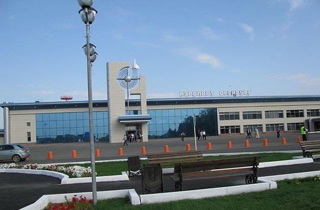 Orenburg Centralnyy aeroport 1 - Аэропорт Оренбург-Центральный