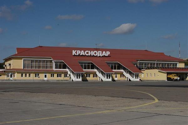 Pashkovskiy aeroport 1 - Аэропорт Пашковский Краснодар
