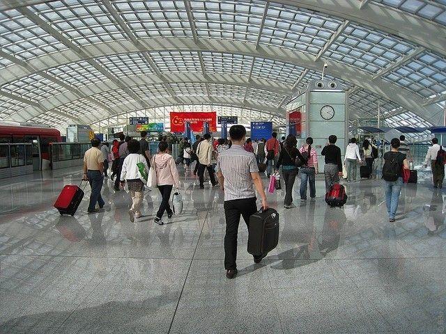 Pekin Stolichnyy 1 - Аэропорт Шоуду́ Пекин
