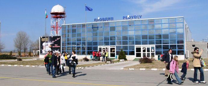 Plovdiv  v Bolgarii aeroport 2 - Аэропорт Пловдив