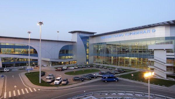 Sheremetevo aeroport 1 - Аэропорт Шереметьево
