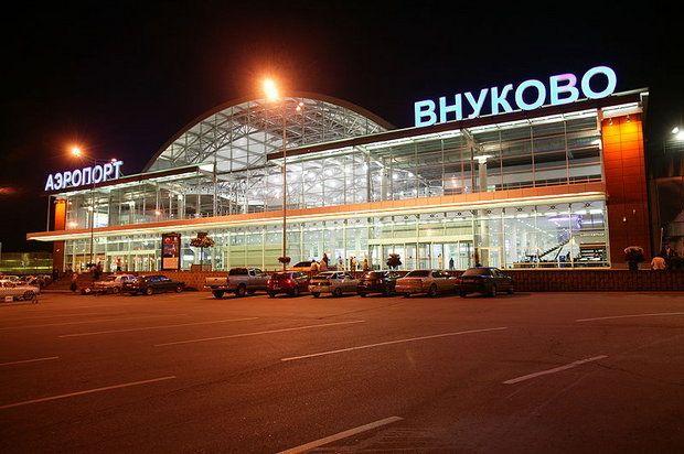 Vnukovo aeroport 2 - Аэропорт Внуково