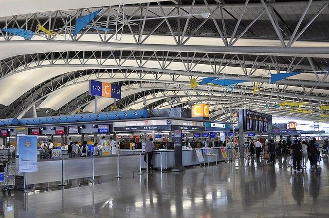 aeroport Kansay 1 - Кансай
