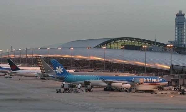 aeroport Kansay 2 - Кансай