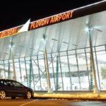 aeroport plavdiv 150x150 - Аэропорт Сукарно-Хатта
