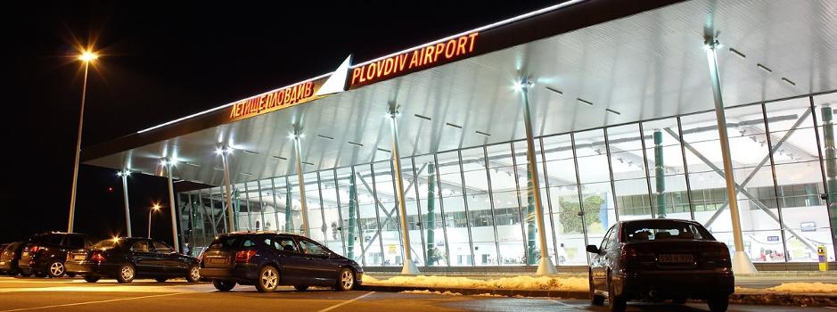 аэропорт Пловдив