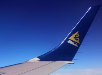 Евросоюз заявил об исключении авиакомпаний Казахстана из «черного списка»