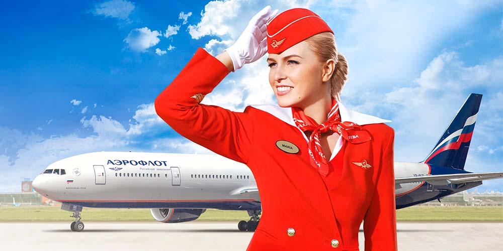 2 3 - Российские авиакомпании за минувший ноябрь увеличили объем перевозок