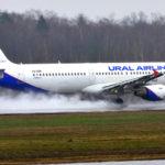 Российский перевозчик «Уральские авиалинии» получил разрешение Казахстана