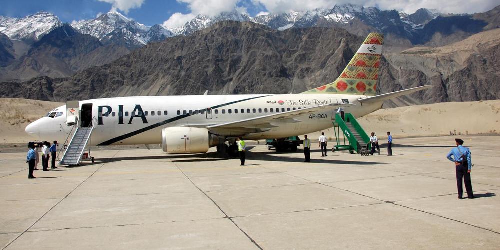 Пакистанская авиакомпания перед вылетом самолета принесла в жертву козла