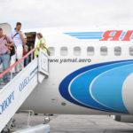 9 150x150 - Таджикистан и РФ продолжат переговоры по авиакомпании «Ямал»