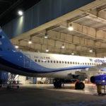 23 150x150 - Авиакомпания «Якутия» заявила о дефектах в двух самолетах SSJ-100