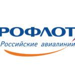 28 150x150 - Прокуратура РФ привлекла «Аэрофлот» к административной ответственности