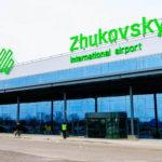 33 150x150 - Таджикистан и РФ продолжат переговоры по авиакомпании «Ямал»